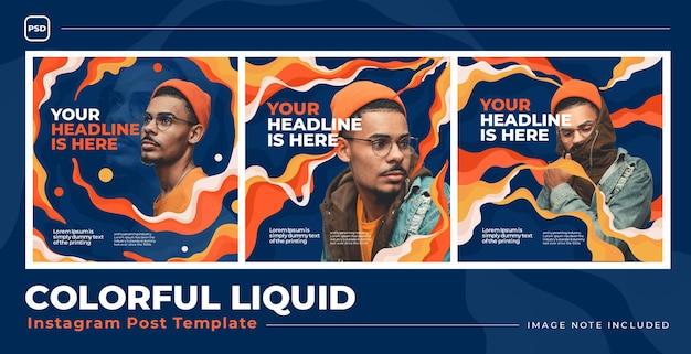 Liquid fire 소셜 미디어 인스 타 그램 템플릿