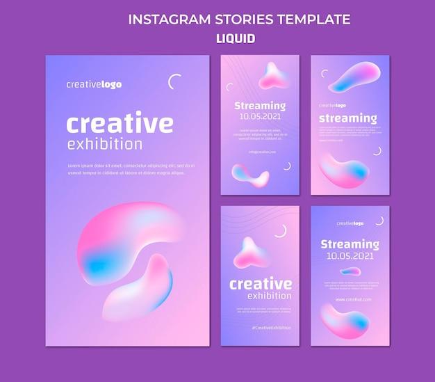 Жидкие истории instagram