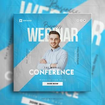 Прямая трансляция бизнес-конференция, продвижение вебинара, социальные сети, пост в инстаграм, баннер