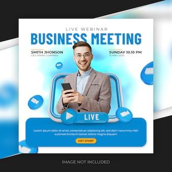 라이브 스트리밍 비즈니스 회의 및 기업 소셜 미디어 게시물 템플릿