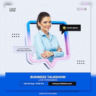 라이브 스트리밍 비즈니스 토크쇼 및 기업 소셜 미디어 게시물 템플릿