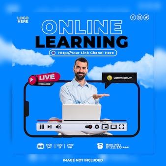 Онлайн-обучение в прямом эфире и шаблон сообщения в социальных сетях
