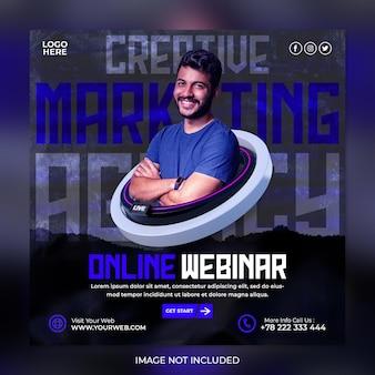 라이브 스트리밍 워크샵 마케팅 대행사 및 기업 소셜 미디어 게시물 템플릿