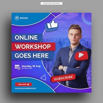 Шаблон сообщения в социальных сетях семинара по прямой трансляции