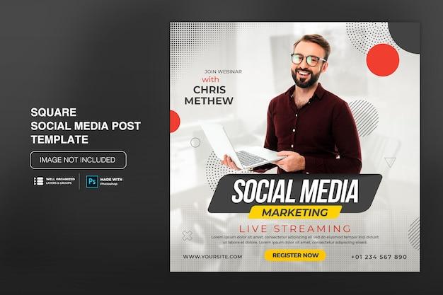 라이브 스트리밍 워크샵 소셜 미디어 게시물 템플릿 프리미엄 PSD 파일