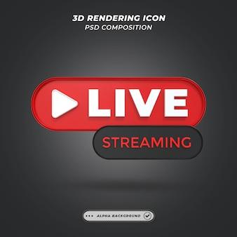 3d 렌더링의 라이브 비디오 스트리밍 요소