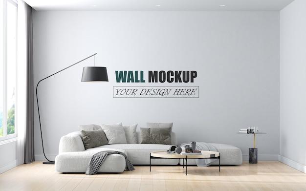 モダンなスタイルで装飾されたリビングルーム