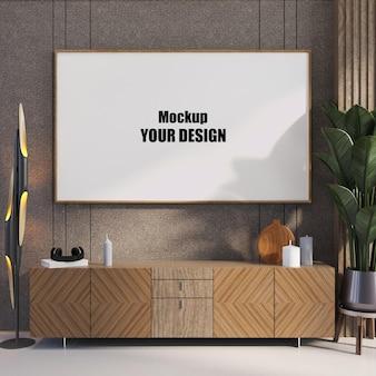 リビングルームインテリア家の床テンプレート背景モックアップデザインコピースペース3dレンダリング
