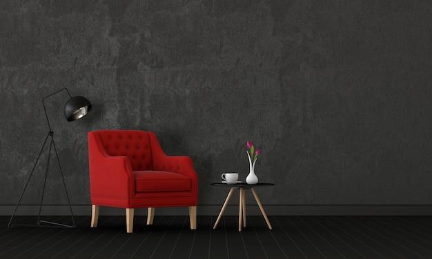 Интерьер гостиной в современном стиле с креслом