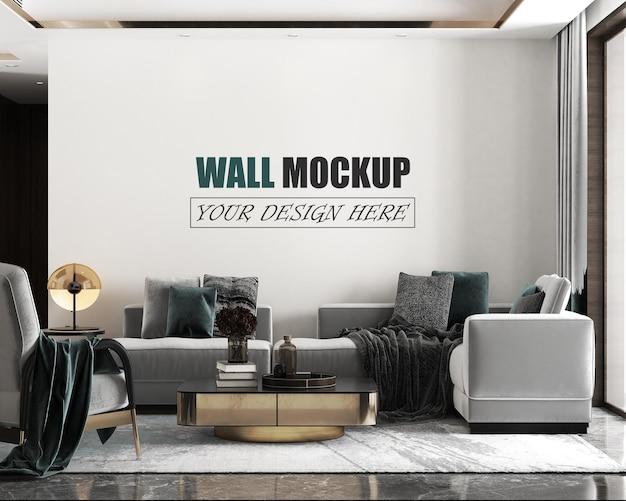 リビングルームはモダンなスタイルの壁のモックアップで設計されています