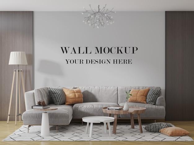 Макет стены гостиной с большим диваном