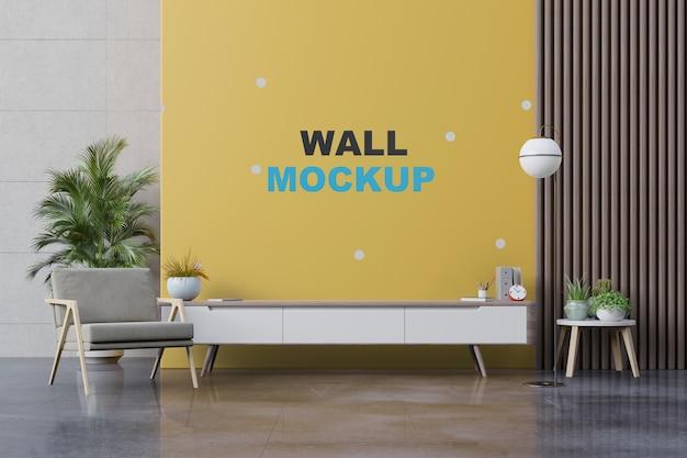 アームチェア、ランプ、テーブル、花、植物、壁のモックアップ付きのリビングルーム
