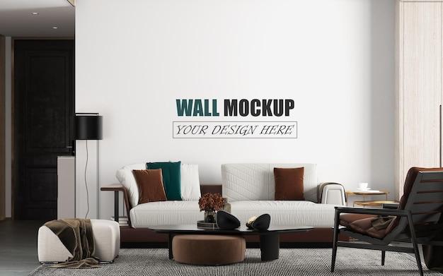 モダンな家具の壁のモックアップ付きのリビングルーム