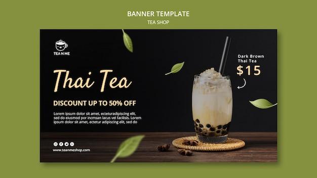 Modello di progettazione banner negozio di tè locale