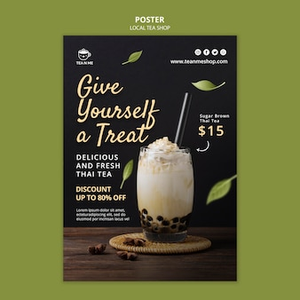 지역 찻집 포스터 디자인 서식 파일