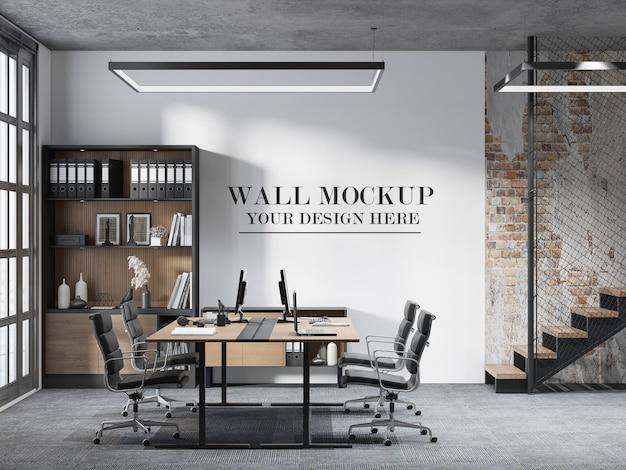 ロフトデザインのオープンスペースのオフィスの壁のモックアップ