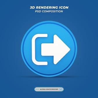 Значок выхода из системы в 3d-рендеринге