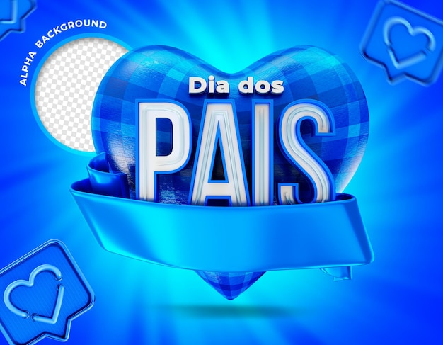 Logo dia dos pais card fathers day in brazil for composition