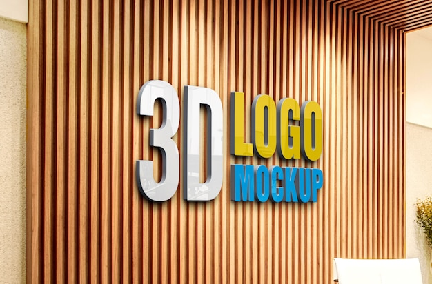 Logo mockup 3d wood wall, office wall sign logo mockup psd