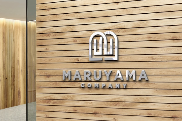 Logo mockup 3d wood wall