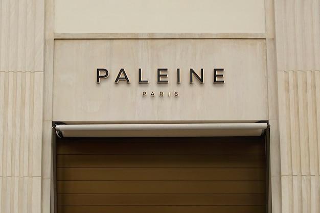 Логотип мокап бежевый роскошный фасад знак