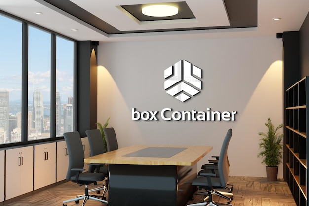 회의실 내부의 로고 모형