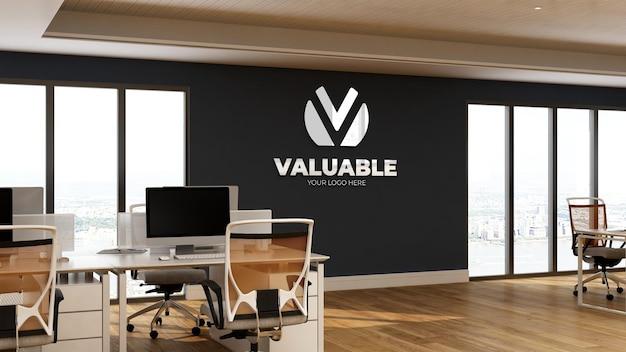 オフィスワークスペースビジネスルームのロゴモックアップ
