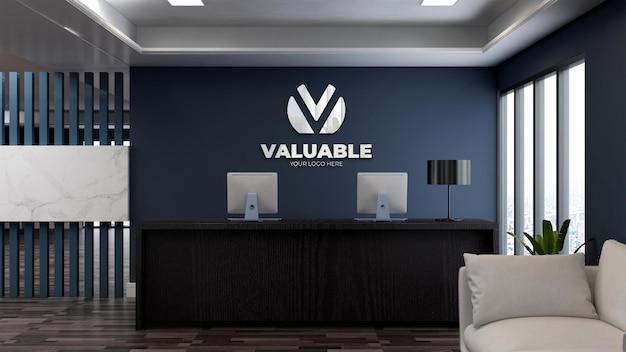 Макет логотипа в офисе администратора с минималистичным и элегантным дизайном интерьера