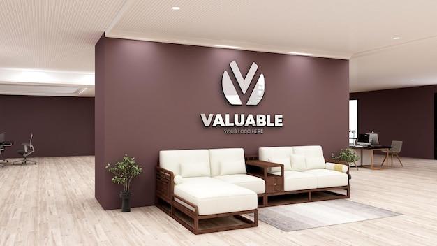 Макет логотипа в зале ожидания офиса с деревянным дизайном интерьера