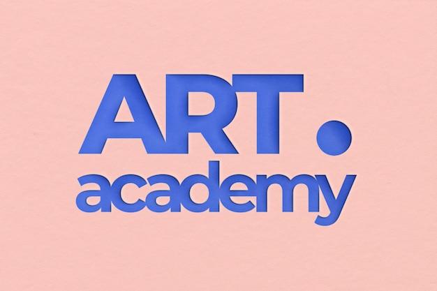 Макет логотипа современный psd, бумажный реалистичный дизайн