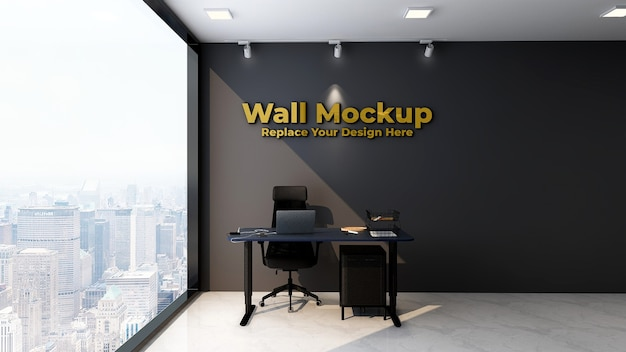 로고 모형 현실적인 기호 사무실 검은 벽