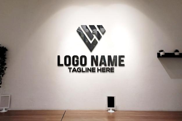 Logo mockup wall luxury