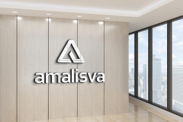 사무실 벽이있는 로고 모형