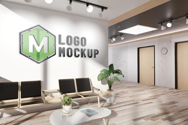 オフィスの壁のモックアップのロゴ