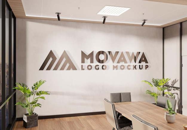 3d金属効果モックアップとオフィスの壁のロゴ
