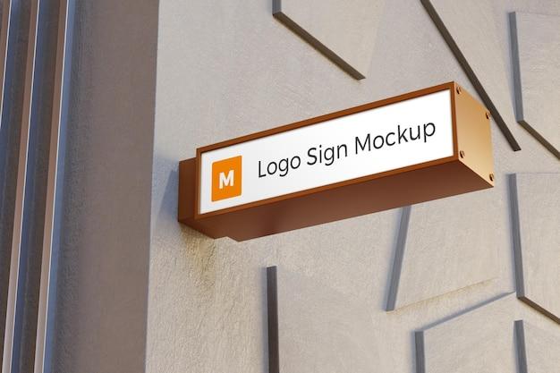 사무실 건물의 외관에 로고 기호 모형 사각형 간판 상자