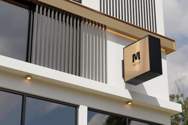 사무실 상점 건물의 외관에 로고 기호 모형 사각형 간판 상자