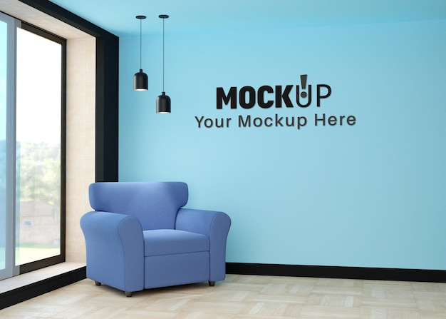 Logo on wall mockup with simple interior