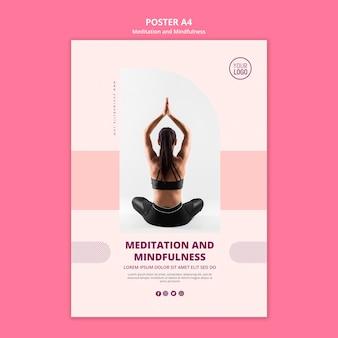 蓮華座瞑想とマインドフルネスフライヤー