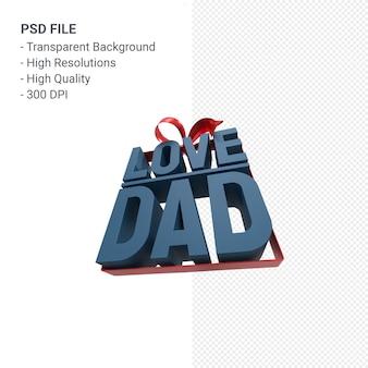 활과 리본 3d 렌더링 절연 아빠 사랑