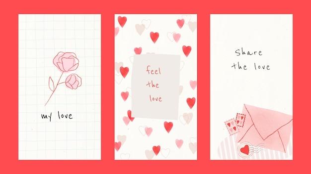 Любовь везде редактируемый шаблон psd коллекция социальных сетей