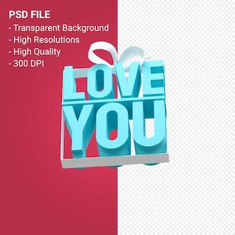활과 리본 3d 디자인 절연 사랑해