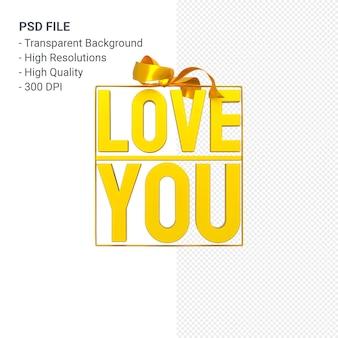 활과 리본 3d 디자인으로 당신을 사랑합니다