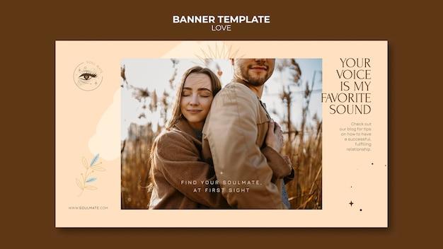 사랑스러운 커플 배너 서식 파일