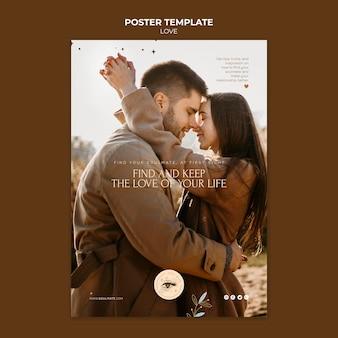사랑스러운 커플 인쇄 템플릿
