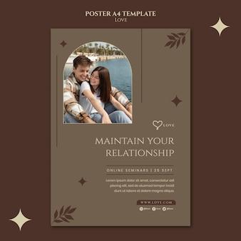 素敵なカップルの印刷テンプレート