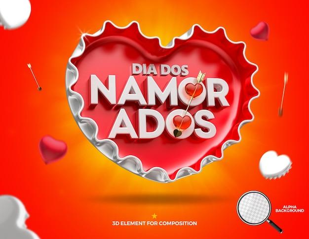ブラジルのハートクーラントキャップキャンペーンに残った素敵な幸せなバレンタインデー