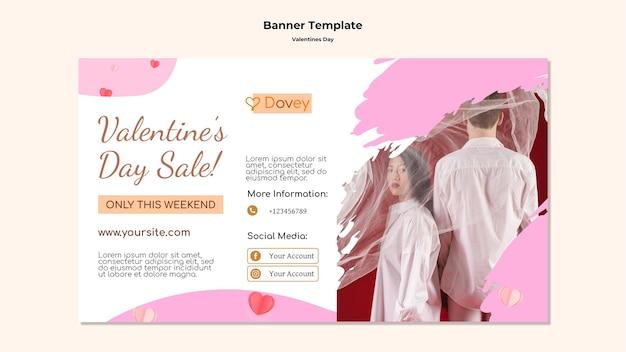 Modello di banner di san valentino adorabile con foto
