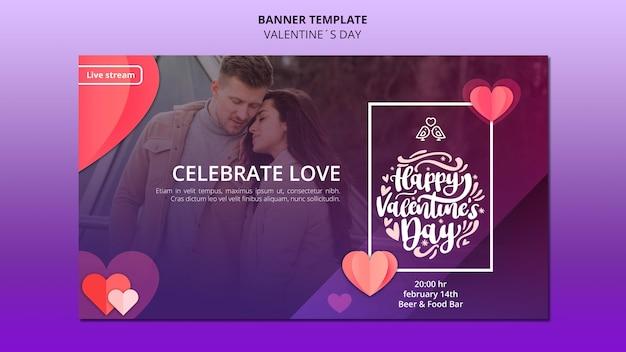Прекрасный шаблон баннера на день святого валентина с фото