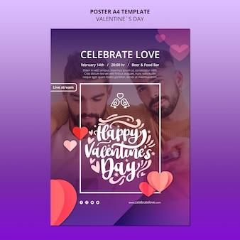 사진과 함께 사랑스러운 발렌타인 데이 포스터 템플릿